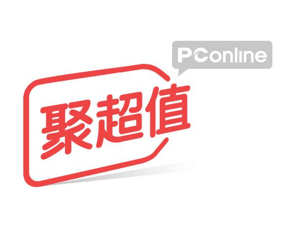 聚超值logo