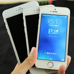 苹果 iPhone5(16GB)