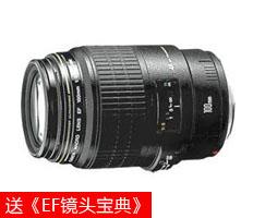 華碩 WL-330N3G
