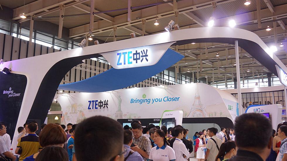 天语s5_2014年天翼手机交易会暨移动互联网论坛