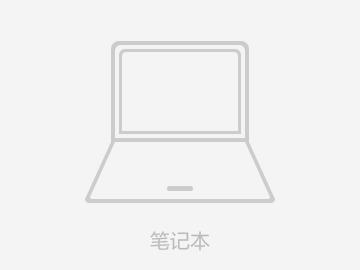 海尔X1-I33227G40532NDUW