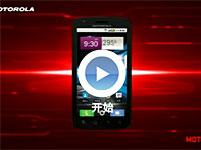 摩托罗拉ME860视频介绍