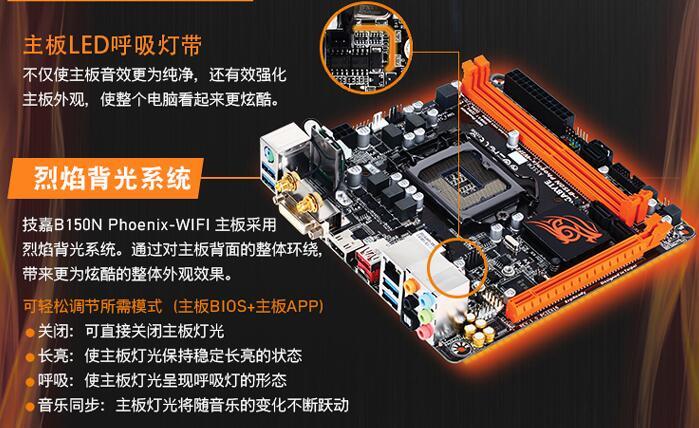 1、使用模组电源的话要先考虑好需要上机的模组线有哪几条,在装进机箱之前就先插好。 2、如果M.2 SSD接口在主板背面的话就在一开始先把SSD装好。 3、显卡优先考虑侧面接供电的卡,或者不需要供电的低功耗卡,当然了,追求极致性能的可以一步到位考虑Nano啦! 4、主板装进机箱之前先把前面板的硬盘灯、电源和重启线接好,避免主板拧紧之后再接线的繁琐。 5、不要吝啬几条扎线,需要扎起来的就使劲扎!